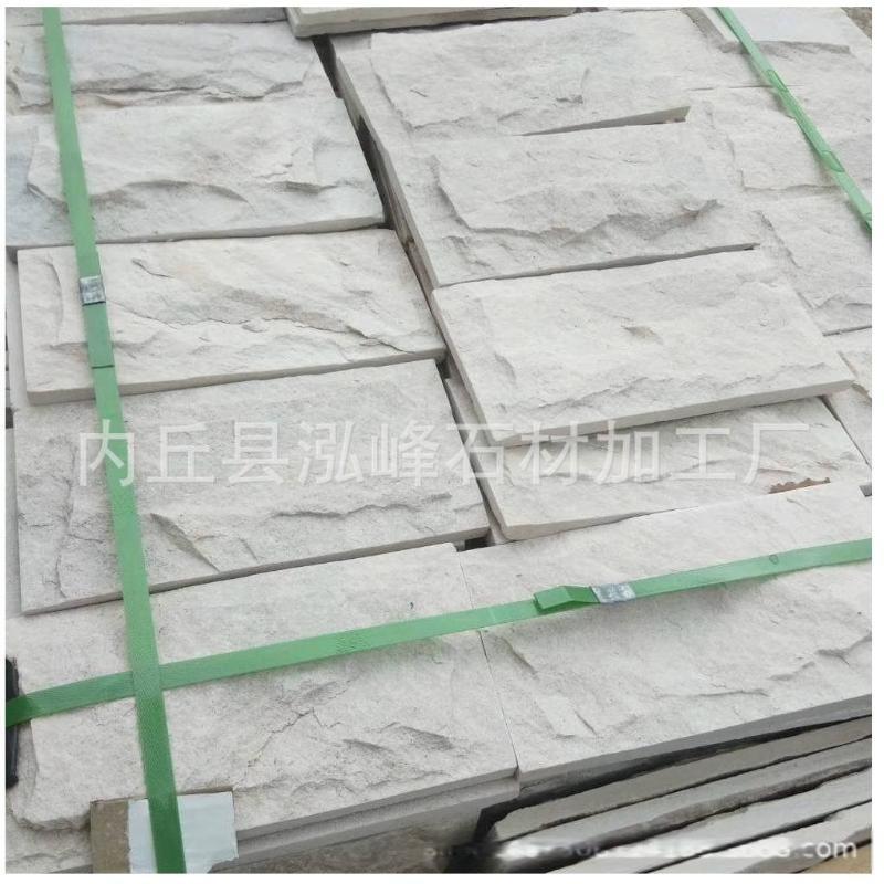 廠家批發河北邢臺天然石材白砂岩大板 白砂岩蘑菇石外牆磚