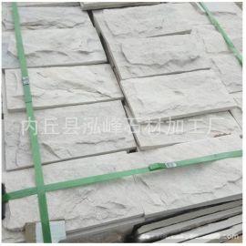 廠家批發河北邢臺天然石材白砂巖大板 白砂巖蘑菇石外牆磚