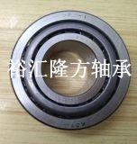 KOYO 332/32J-1 圓錐滾子軸承 332/32 原裝正品 品質有保障