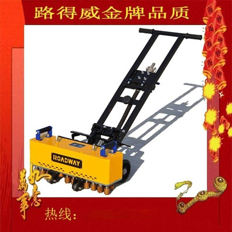 ROADWAY混凝土凿毛机 生产厂家 质量保证 手推式 RWZJ31