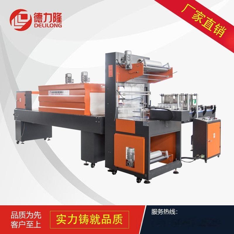 全自动L型热收缩膜包机  L膜包机供应 热收缩膜包机价格