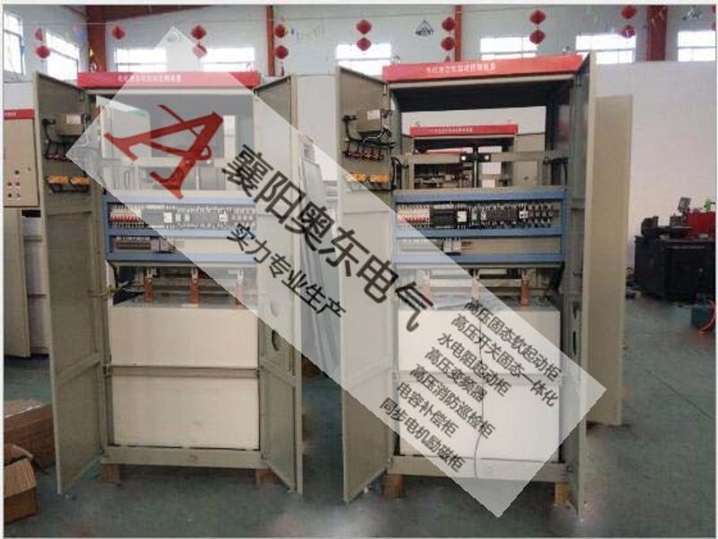 ADR 绕线水阻柜_绕线电机降低起动电流1.5倍