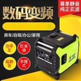 萨登3KW超静音汽油发电机220V便携式房车用发电机数码变频2KW