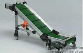 散粮包粮两用大倾角电动滚筒输送机  圆管式皮带输送机