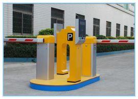 智能停车场管理系统(2)