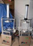 批发零售LED6寸扩晶环、LED6寸扩晶机