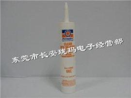 Permatex 66BR/66C/80050/80855/ 透明硅橡胶接着密封剂