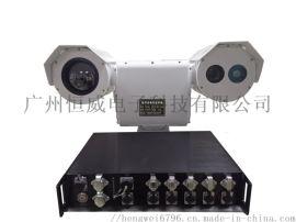 夜通航船舶红外光电跟踪取证系统渔政海事海警执法摄像机