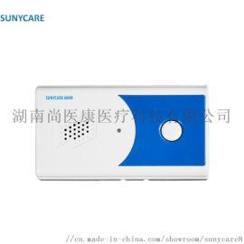 医院病房有线呼叫器手柄分机 养老院求助护理对讲系统