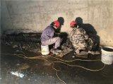 地下室變形縫堵漏維修施工