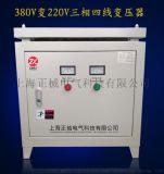 SG-100KVa380v變220v三相隔離變壓器