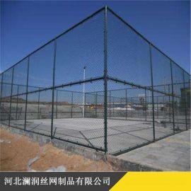 球场围网笼式足球场围网  儿童足球场勾花网定制