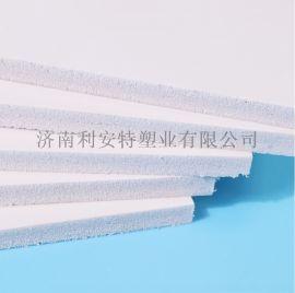 厂家直销 PVC发泡板 PVC结皮发泡板