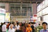 2020广州CCH 国际餐饮连锁加盟展览会