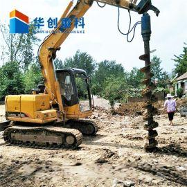 挖掘机螺旋钻  挖掘机液压钻 进口液压马达
