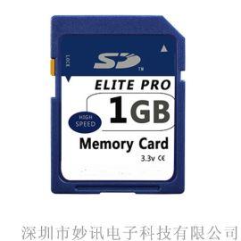 SD卡大卡1G 2G 4G C10