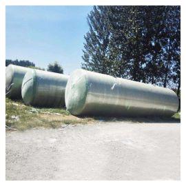 大容量化粪池玻璃钢污水处理化粪池