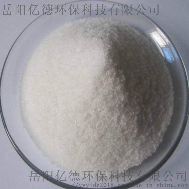 厂家直销阴离子聚丙烯酰胺PAM净水絮凝剂 水处理阳离子聚丙烯酰胺