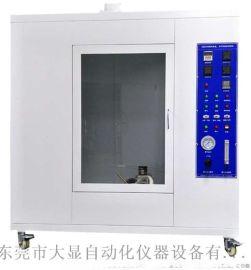 硅橡胶燃烧测试仪,垂直水平燃烧箱