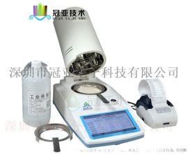 聚氨酯密封胶固含量测试仪计算/说明书