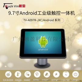 Android(安卓)9.7寸工控一体机