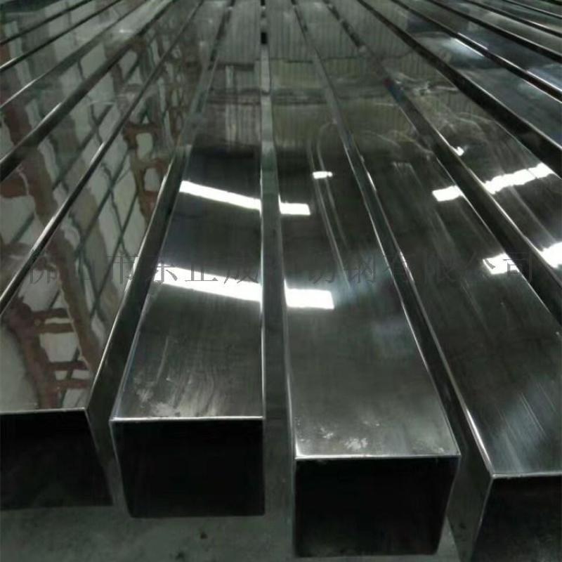 抛光镜面不锈钢扁管,镜面不锈钢矩形管