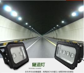 LED隧道灯防水户外灯投光灯泛光灯射灯