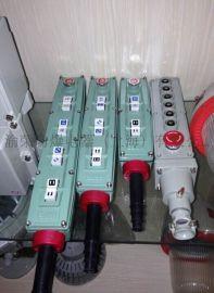渝荣LA5817系列防爆电动葫芦按钮价格