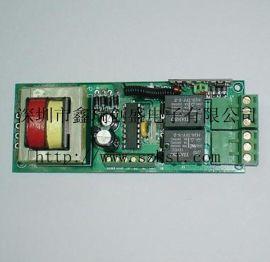 DJ-WF电机正反转控制板控制器