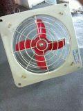 FAG-500隔爆型排風扇廠房倉庫通風散熱BFAG防爆工業風扇