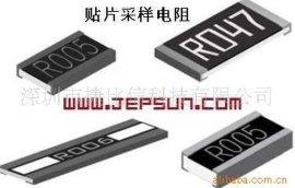 厚膜贴片电阻