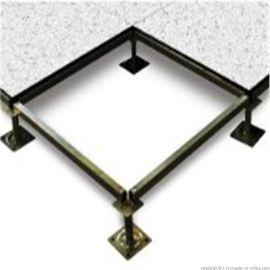 供应美露全钢有边防静电地板/美露3号钢质防静电通风板