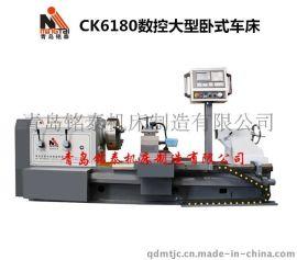 CK61125普通数控卧式车床