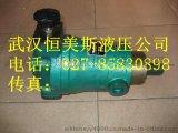 力士乐柱塞泵A10VSO71DFR/31R-PSC62K07