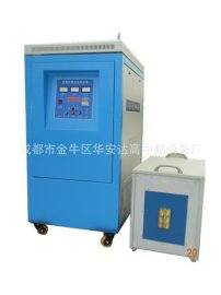 超音频感应加热设备,熔炼石油设备,焊接设备