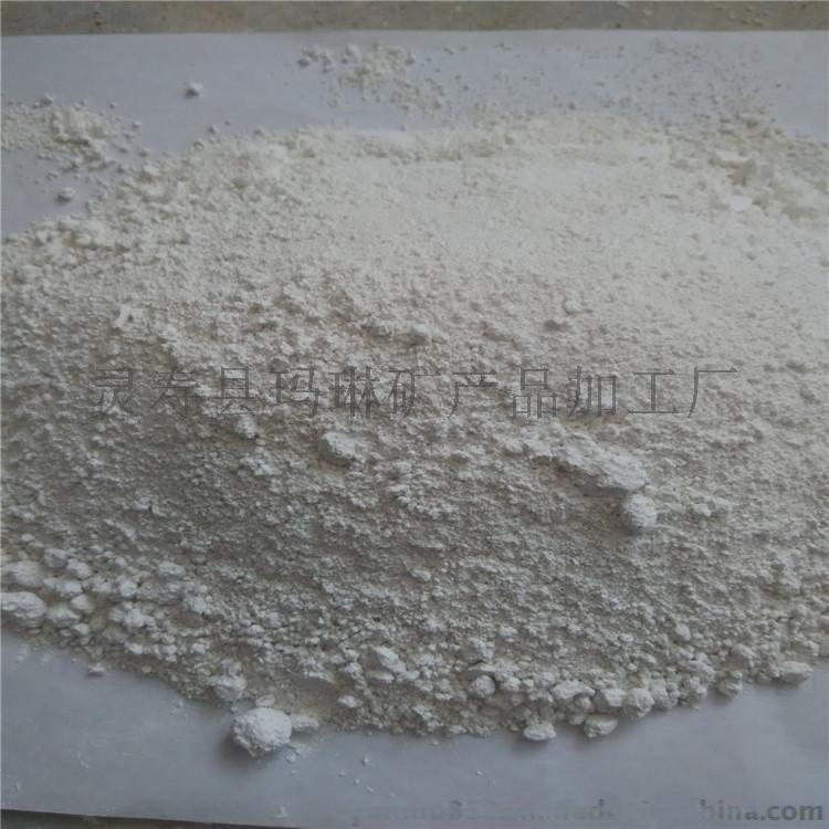 厂家直销325目煅烧高岭土,陶瓷釉料专用高岭土