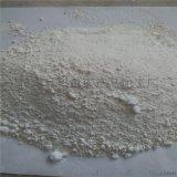 廠家直銷325目煅燒高嶺土,陶瓷釉料專用高嶺土