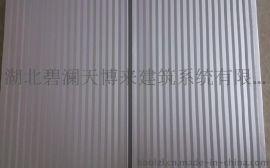 湖北外墙保温装饰一体化板