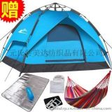 美達戶外速開3-4人全自動帳篷套餐 野營露營液壓帳篷套裝