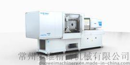 全电动注塑机 华模 VALMO REAL 115高性能全电动注塑机