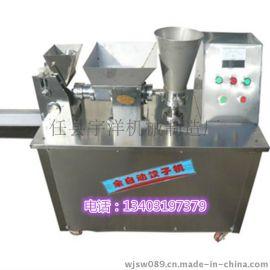 jz-100型可调自动饺子机5-25gy宇洋牌