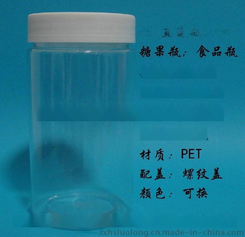 食品塑料瓶,PET透明瓶,塑料瓶