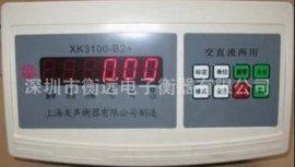 友声计重台秤XK3100-B2+仪表,友声称重台秤,深圳友声电子秤