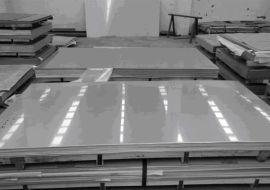 310s不锈钢热轧板3-10mm