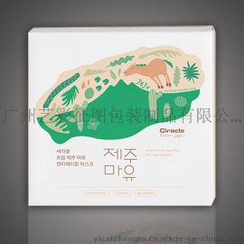 广州印刷厂/化妆品包装盒/保健品彩盒/瓦楞彩盒/金卡银卡纸盒定做