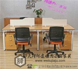 天津市员工办公桌带办公屏风