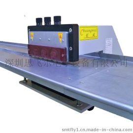 多刀式led灯条分板机,CWVC-3S 创威厂家超低价供应不扭不翘不变形长灯条分板机
