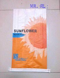 供应安徽牛皮纸袋、种子包装袋生产厂家直销价格