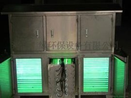 漆包线臭气净化办法 漆包线臭气治理措施 臭气净化设备