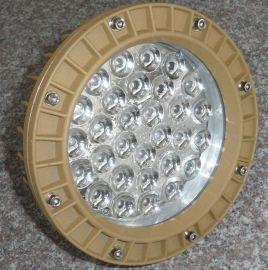 海洋王CCD97 LED防爆泛光灯/防爆投光灯/防爆道路灯